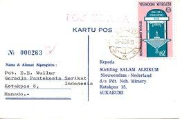 INDONESIE. N°522 De 1967 Sur Carte Ayant Circulé. Monument De La Révolution De 1965. - Indonesia