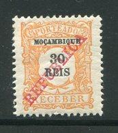 MOZAMBIQUE- Taxe Y&T N°14- Neuf Avec Charnière * - Mozambique
