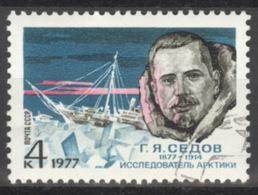 Sowjetunion 4571 O Sedow - 1923-1991 UdSSR