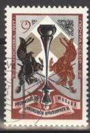 Sowjetunion 4578 O Schach - 1923-1991 UdSSR