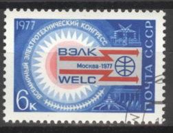 Sowjetunion 4588 O Kongress Elektrotechnik - 1923-1991 UdSSR