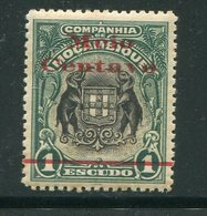 Compagnie Du Mozambique- Y&T N°143- Neuf Sans Charnière ** - Mozambique