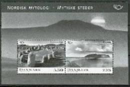 DENEMARKEN 2008 Blok Nordenzegels PF-MNH-NEUF - Nuevos