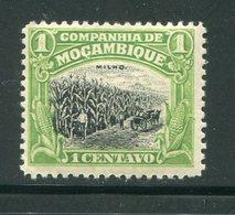 Compagnie Du Mozambique- Y&T N°152- Neuf Sans Charnière ** - Mozambique