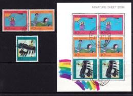 New Zealand 1987 Health - Children's Art Set Of 3 + Minisheet Used - New Zealand
