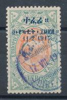 Ethiopie N°108 (o) - Ethiopie