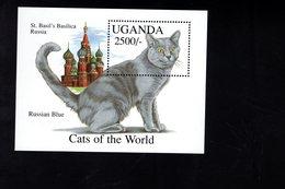 693921598 UGANDA POSTFRIS MINT NEVER HINGED POSTFRISCH EINWANDFREI SCOTT 1250 RUSSIAN BLUE CAT - Ouganda (1962-...)