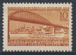 Jugoslavija Yugoslavia 1948 Mi 551 YT 498 * MH - Danube Railway Bridge, Belgrade / Savebrücke Belgrad / Eisenbahnbrücke - 1945-1992 Socialistische Federale Republiek Joegoslavië