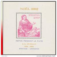 """Rwanda BL 096**  Noel """"Repos Pendant La Fuite""""""""   MNH - Rwanda"""