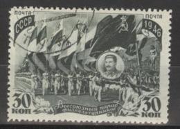 Sowjetunion 1047 O - 1923-1991 UdSSR