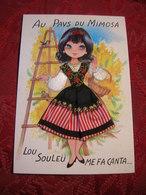 Cpsm 10x15 Carte Fantaisie Brodée Fil De Soie Et Tissus Jeune Fille Au Pays Du Mimosa Bon Etat - Embroidered
