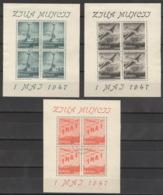 Rumänien 1062/64 Kleinbogensatz O - Blocks & Kleinbögen