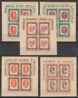 Rumänien 993/97 Kleinbogensatz O - Blocks & Kleinbögen