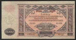 10000 руб   СЕРИЯ АА-026  1919  UNC R - Russie