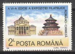 Rumänien 4612 ** Postfrisch - 1948-.... Republics