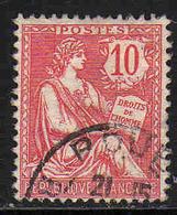 """FRANCE : N° 124 Oblitéré """"beau TàD"""" (Type Mouchon) - PRIX FIXE : 1/3 De La Cote - - 1900-02 Mouchon"""