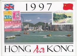 Hong Kong, Special Postmarks On Postcard 1997 Hong Kong B190101 - Covers & Documents