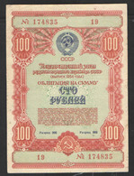 RUSSIA USSR BOND 100 Rubles  1954 - Russie