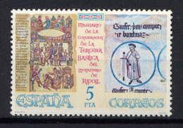 ESPAGNE - 2152** - MILLENAIRE DE LA BASILIQUE DE RIPOLL - 1931-Aujourd'hui: II. République - ....Juan Carlos I