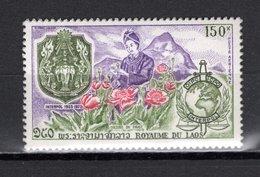 LAOS   PA N° 110  NEUF SANS CHARNIERE COTE 2.00€   INTERPOL - Laos