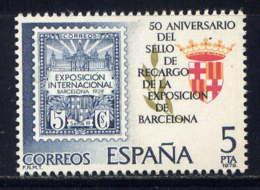 ESPAGNE - 2195** - 50è ANNIVERSAIRE DU TIMBRE DE L'EXPOSITION DE BARCELONE - 1931-Aujourd'hui: II. République - ....Juan Carlos I
