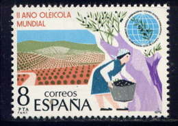 ESPAGNE - 2203** - 20è ANNIVERSAIRE DU CONSEIL INTERNATIONAL OLEICOLE - 1931-Aujourd'hui: II. République - ....Juan Carlos I