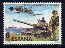 ESPAGNE - 2216** - JOURNEE DES FORCES ARMEES - 1931-Aujourd'hui: II. République - ....Juan Carlos I