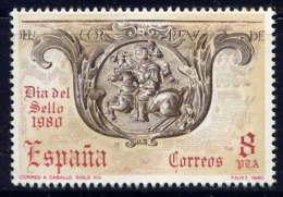 ESPAGNE - 2221** - JOURNEE DU TIMBRE - 1931-Aujourd'hui: II. République - ....Juan Carlos I