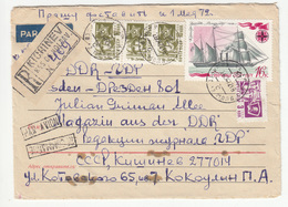 Moldavian SSR, Letter Cover Registered Travelled 1972 Kishinev [Chișinău] Pmk B190101 - Moldova