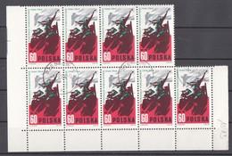 Polen; 1964; Michel 1513 *; 20 Jahrestag 9x - 1944-.... Repubblica