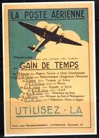 FRANCE, 2017, MINT POSTAL STATIONERY, PREPAID POSTCARD, AIR MAIL,PLANES, - Post
