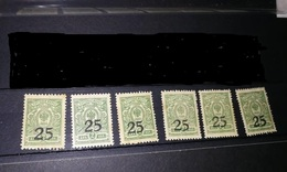 RUSSIA RUSSIE РОССИЯ RUSSLAND 1918 Rostov On Don Army Stamps MNH Governo Del Don Cossack  @@@ - West Army