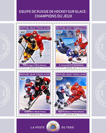 Togo. 2018 Ice Hockey. 2 (402a) - Hockey (sur Glace)