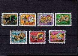694040851 MONGOLIA POSTFRIS MINT NEVER HINGED POSTFRISCH EINWANDFREI SCOTT 1089 1095 MANULS ANIMALS CATS - Mongolie