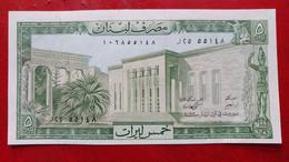 5 Livres - Liban - 1986 - Liban