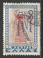 Greece 1950. Scott #RA84 (U) Lady Of Tiryns * - Fiscaux