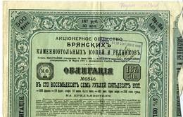 EMPRUNT RUSSE 1911 - Actions & Titres
