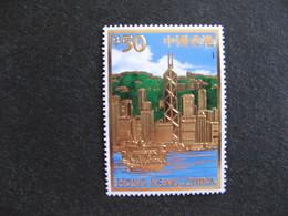 HONG - KONG :  TB N° 931A  , Neuf XX. - 1997-... Région Administrative Chinoise