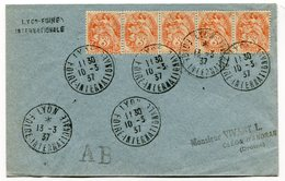 RC 10983 FRANCE TYPE BLANC 1937 FOIRE INTERNATIONALE DE LYON TB - Marcophilie (Lettres)