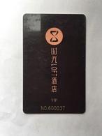 Loft Hotel China - Hotel Keycards