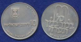 Israel 10 Lirot 1970 Ausl. Des Erstgeborenen Ag935 - Israel