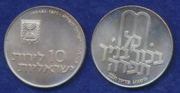 Israel 10 Lirot 1971 Ausl. Des Erstgeborenen Ag935 - Israel