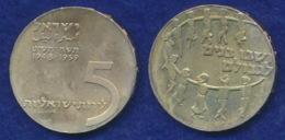Israel 5 Lirot 1959 11 Jahre Israel Ag900 - Israel