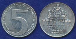 Israel 5 Lirot 1973 Hanukka 5734 Ag750 - Israel