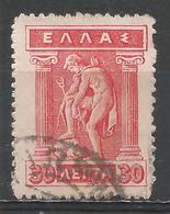 Greece 1911. Scott #205 (U) Hermes Donning Sandals * - Oblitérés
