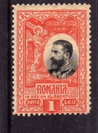 ROMANIA 1906 KING CAROL RE 1L MH - 1881-1918: Carol I