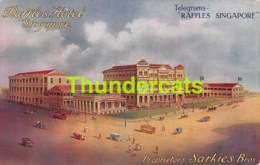 CPA SINGAPORE SINGAPOUR RAFFLES HOTEL SARKIES TELEGRAMS - Singapour