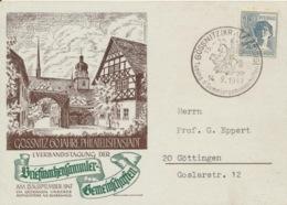 Gemeinschaftsausgaben 947 Auf Sonderkarte Sonderstempel Gössnitz - Gemeinschaftsausgaben