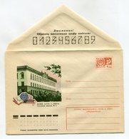 COVER USSR 1976 KOMI ASSR INTA SECONDARY SCHOOL №5 #76-379 - 1970-79