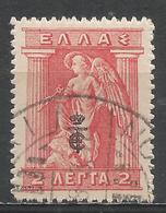 Greece 1916. Scott #234 (U) Iris Holding Caduceus * - Oblitérés